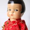 poupée asiatique patsy de 1994